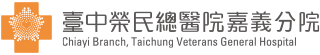 Chiayi Branch, Taichung Veterans General Hospital Logo