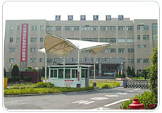 Chiayi Branch, Taichung Veterans General Hospital, Veterans Affairs Commission, Executive Yuan. Pic